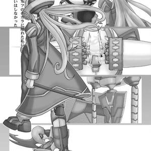RcRossZ(2)スターフォース