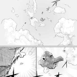 LUTERRA りゅうの島と星のゆりかご〈1〉