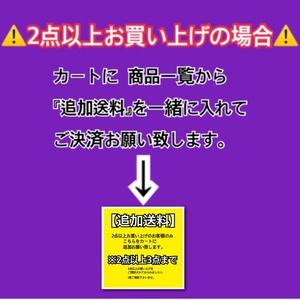 Androidケース山姥切国広イメージ