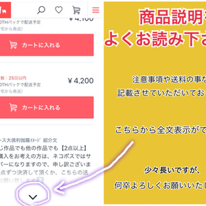 iPhoneケース燭台切光忠イメージ