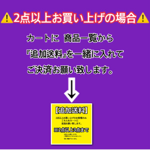 Androidケース浦島虎徹イメージ