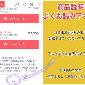 iPhoneケース浦島虎徹イメージ