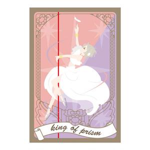 タロット風ポストカード KING OF PRISM 如月ルヰ