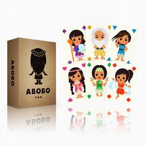 ABOBO -アボボ-