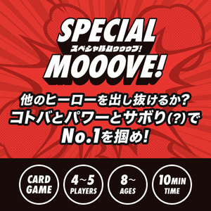 SPECIAL MOOOVE!