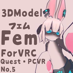 Fem(フェム)-Quest対応VRChat向けオリジナル3Dモデル