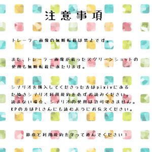 天才故に凡人たる異常妄執の病【CoCシナリオ】