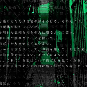 サファイヤの狂盲【CoCシナリオ集】