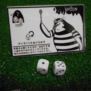 脱獄ペンギン