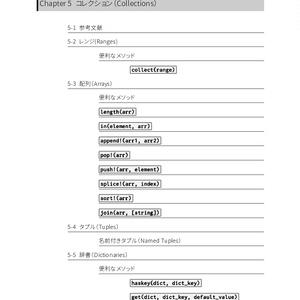 開発者のためのJulia言語入門
