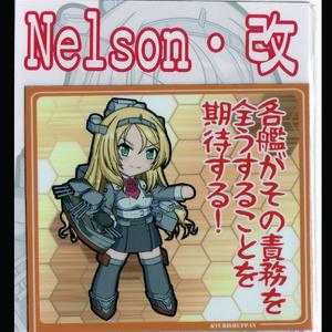 SDキャラマグネット 艦これ ネルソン・改