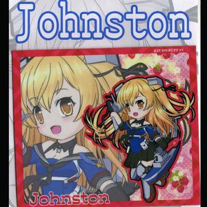 SDキャラマグネット 艦これ Johnston