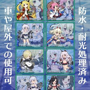 アズールレーン マグネットカード8枚組