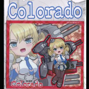 SDキャラマグネット(SQ) 艦これ Colorado