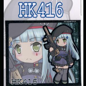 SDキャラマグネット(SQ) ドルフロ HK416