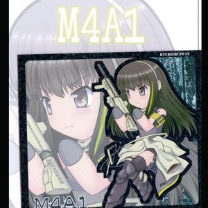 SDキャラマグネット ドルフロ M4A1