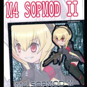 SDキャラマグネット ドルフロ M4SOPMODII