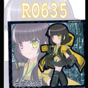 SDキャラマグネット ドルフロ RO635