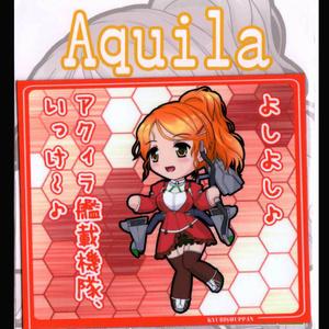 SDキャラマグネット(SQ) 艦これ Aquila