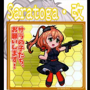 SDキャラマグネット(SQ) 艦これ Saratoga・改