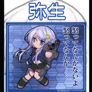 SDキャラマグネット(SQ) 艦これ 弥生 ver2