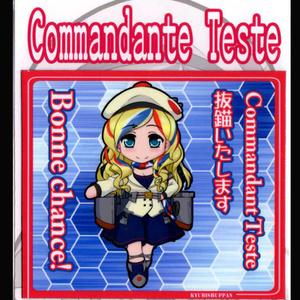 SDキャラマグネット(SQ) 艦これ Commandante Teste