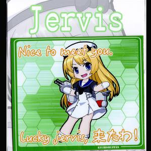 SDキャラマグネット(SQ) 艦これ Jervis