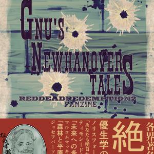 Gnu's Newhanover Tales