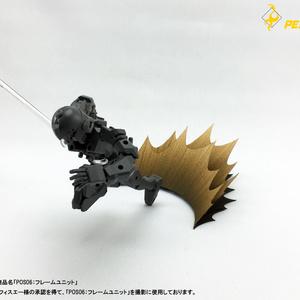 PEPATAMA ペーパーエフェクト 衝撃波B コミック&砂塵Ver.