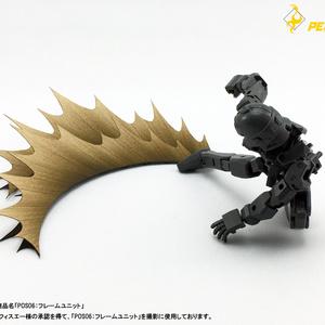 PEPATAMA ペーパーエフェクト 衝撃波C コミック&砂塵Ver.