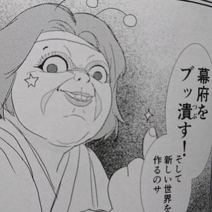 新編 関東狂少年