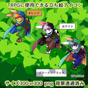 TRPGに使用できるアイコンウサギの獣人ver(300x300透過済みpng/個別販売あり)