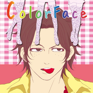 Color Face