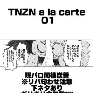 TNZN a la carte 01