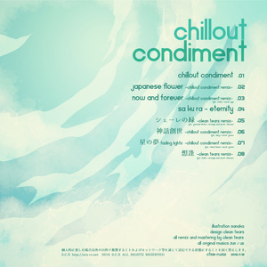 Chillout Condiment