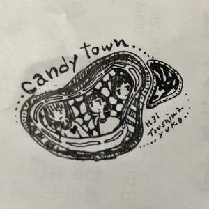 《ドローイング》candy town