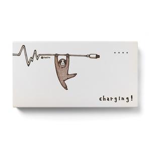 なまけるもの:charging!モバイルバッテリー2