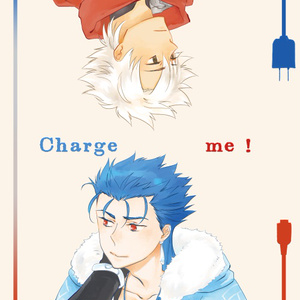 Charge me ! (FGO/キャスアサ)