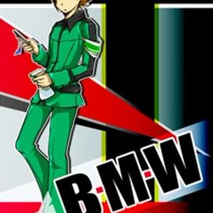 B・M・W