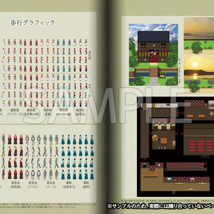 【完売】変態道中・公式ビジュアルブック