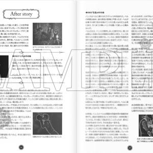 ベルとお菓子の家公式データブック【pixivFACTORY版】