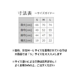 ベル菓子Tシャツ(シルエット)