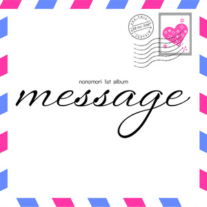 【CD・DL】message