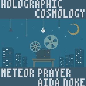 ホログラフィック宇宙論/メテオプレイヤ