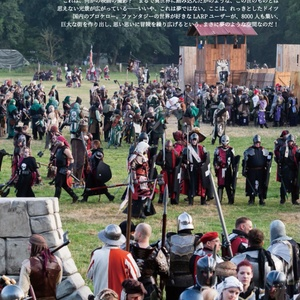 Road of the Conquest 〜ドイツ大規模LARPへ冒険者を誘う旅ガイド〜(電子書籍)