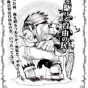 汎用ファンタジーLARPルールブック エピック・オブ・プレアデス(第2版)