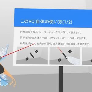 VCIスライド作るやつ