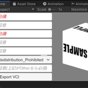 VCI-MakerUI