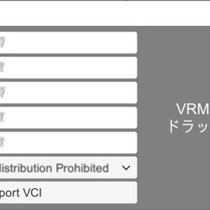 VCI装着ボディ作るやつ