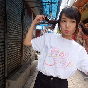 難ありアイドルTシャツ(白・黒)